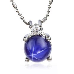 Blue Star Sapphire Silver Solitaire  Pendant