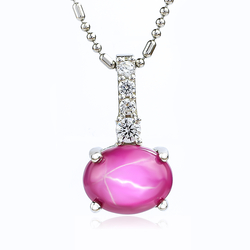 Star Ruby Journey Pendant