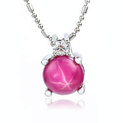 Red Star Ruby Silver Solitaire  Pendant