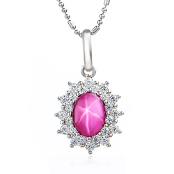 Red Star Ruby Silver Pendant Necklace